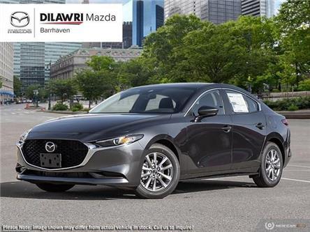 2020 Mazda Mazda3 GS (Stk: 2737) in Ottawa - Image 1 of 20