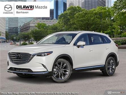 2020 Mazda CX-9 Signature (Stk: 2498) in Ottawa - Image 1 of 23