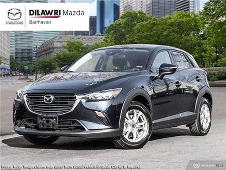 2020 Mazda CX-3 GS (Stk: 2633) in Ottawa - Image 1 of 20