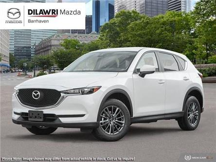 2020 Mazda CX-5 GX (Stk: 2514) in Ottawa - Image 1 of 20