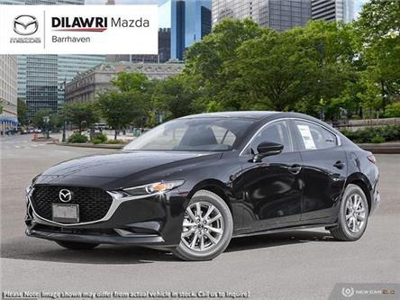 2020 Mazda Mazda3 GX (Stk: 2723) in Ottawa - Image 1 of 20