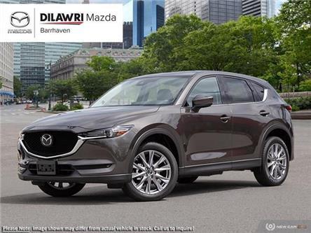 2019 Mazda CX-5 GT (Stk: 2301) in Ottawa - Image 1 of 20