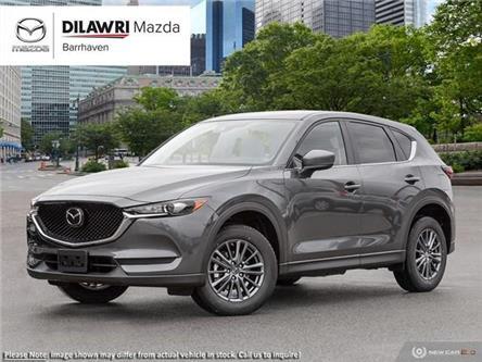 2020 Mazda CX-5 GS (Stk: 2525) in Ottawa - Image 1 of 23