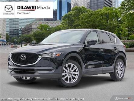 2020 Mazda CX-5 GT (Stk: 2516) in Ottawa - Image 1 of 23