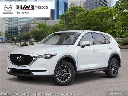 2020 Mazda CX-5 GX (Stk: 2636) in Ottawa - Image 1 of 20