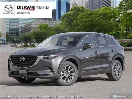 2019 Mazda CX-9 GS (Stk: 20683) in Gloucester - Image 1 of 20