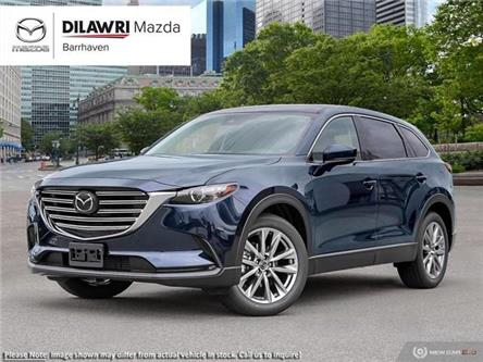 2020 Mazda CX-9 GS-L (Stk: 21309) in Gloucester - Image 1 of 20