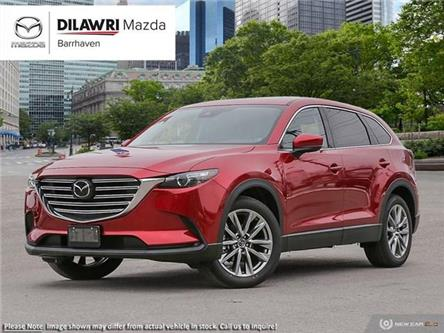 2020 Mazda CX-9 GS-L (Stk: 21204) in Gloucester - Image 1 of 20