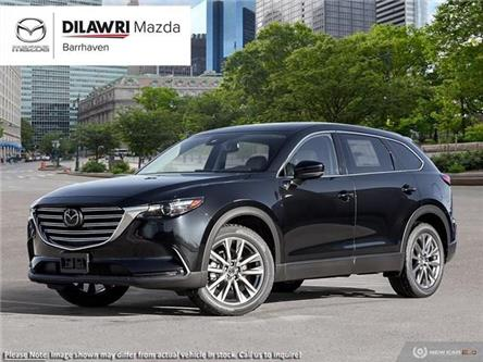 2020 Mazda CX-9 GS-L (Stk: 21208) in Gloucester - Image 1 of 20