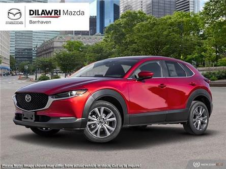 2020 Mazda CX-30 GS (Stk: 21247) in Gloucester - Image 1 of 20