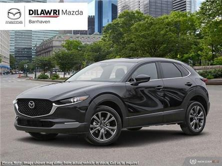 2020 Mazda CX-30 GS (Stk: 21200) in Gloucester - Image 1 of 20