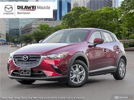 2020 Mazda CX-3 GS (Stk: 21031) in Gloucester - Image 1 of 20