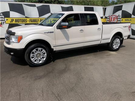 2010 Ford F-150 Platinum (Stk: 49360) in Burlington - Image 1 of 27