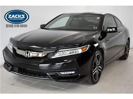 2017 Honda Accord Touring (Stk: 00005) in Truro - Image 1 of 28