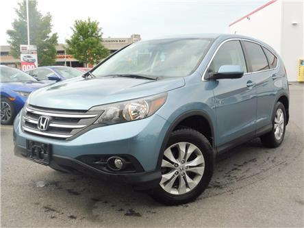 2014 Honda CR-V EX (Stk: 20-0212A) in Ottawa - Image 1 of 26