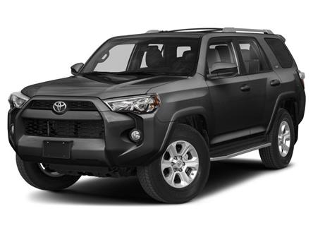 2019 Toyota 4Runner SR5 (Stk: E8270) in Ottawa - Image 1 of 9