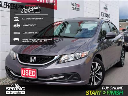 2015 Honda Civic EX (Stk: H05079A) in North Cranbrook - Image 1 of 16