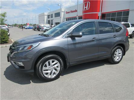 2016 Honda CR-V SE (Stk: 28281L) in Ottawa - Image 1 of 16