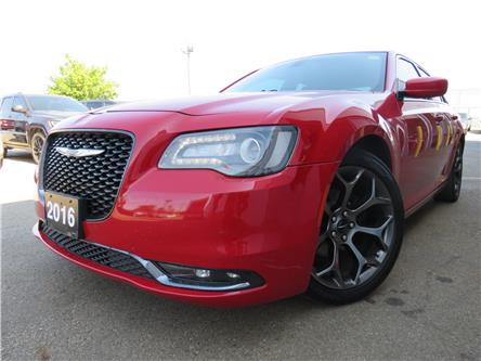 2016 Chrysler 300 S (Stk: 94883X) in St. Thomas - Image 1 of 17