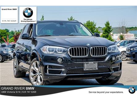 2016 BMW X5 eDrive xDrive40e (Stk: PW5252A) in Kitchener - Image 1 of 22