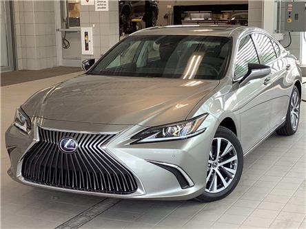 2020 Lexus ES 300h Premium (Stk: 1851) in Kingston - Image 1 of 27
