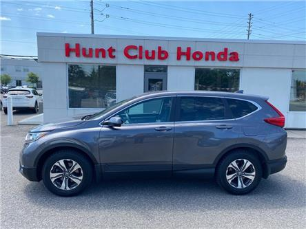2017 Honda CR-V LX (Stk: 7587A) in Gloucester - Image 1 of 14
