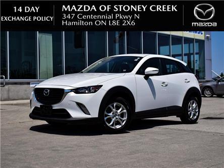 2016 Mazda CX-3  (Stk: SU1529) in Hamilton - Image 1 of 23