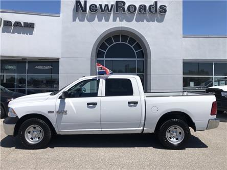 2017 RAM 1500 ST (Stk: 24842X) in Newmarket - Image 1 of 9