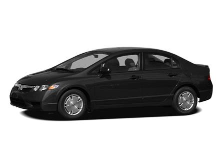 2009 Honda Civic DX-G (Stk: 20942A) in Cambridge - Image 1 of 2