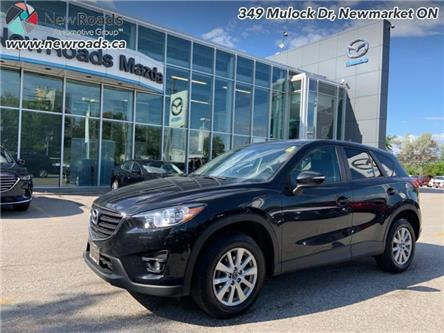 2016 Mazda CX-5 GS (Stk: 14460) in Newmarket - Image 1 of 20