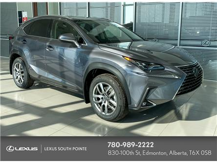 2020 Lexus NX 300 Base (Stk: LL00016) in Edmonton - Image 1 of 18