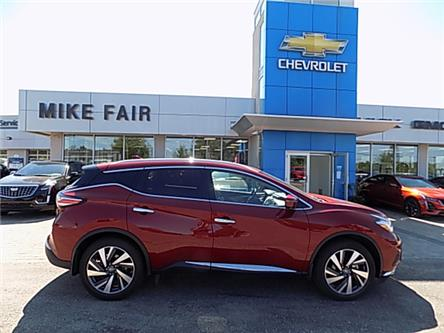 2018 Nissan Murano  (Stk: 20273A) in Smiths Falls - Image 1 of 20