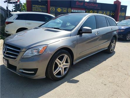 2012 Mercedes-Benz R-Class Base (Stk: 146589) in Toronto - Image 1 of 12