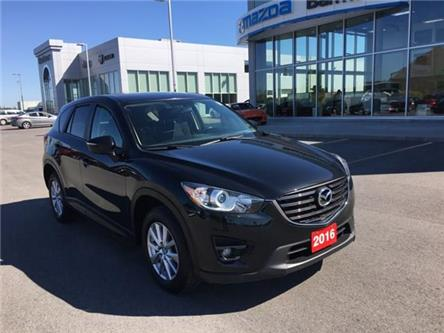 2016 Mazda CX-5 GS (Stk: 2694A) in Ottawa - Image 1 of 20