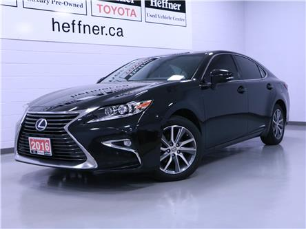 2016 Lexus ES 300h Base (Stk: 207112) in Kitchener - Image 1 of 23