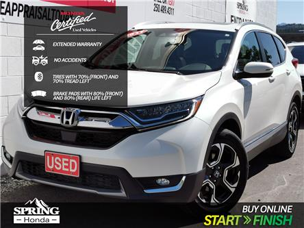2017 Honda CR-V Touring (Stk: H22182A) in North Cranbrook - Image 1 of 18