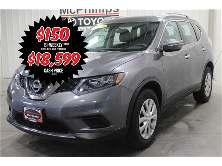 2015 Nissan Rogue S (Stk: W115929A) in Winnipeg - Image 1 of 24