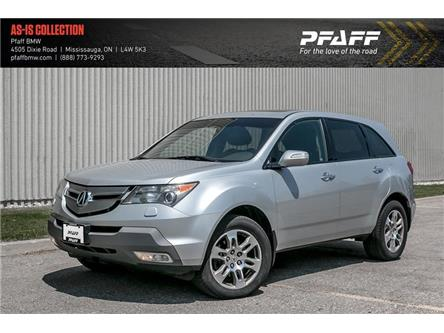 2008 Acura MDX Base (Stk: U5945A) in Mississauga - Image 1 of 20