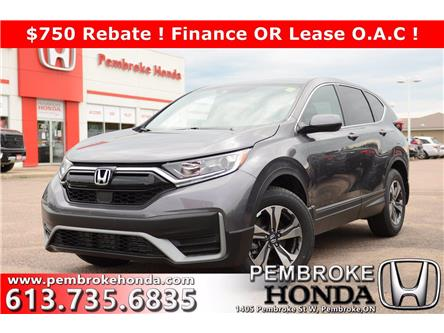 2020 Honda CR-V LX (Stk: 20116) in Pembroke - Image 1 of 24