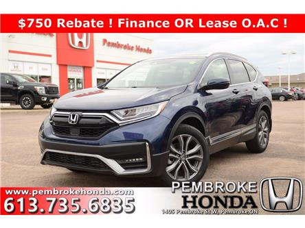 2020 Honda CR-V Touring (Stk: 20114) in Pembroke - Image 1 of 26
