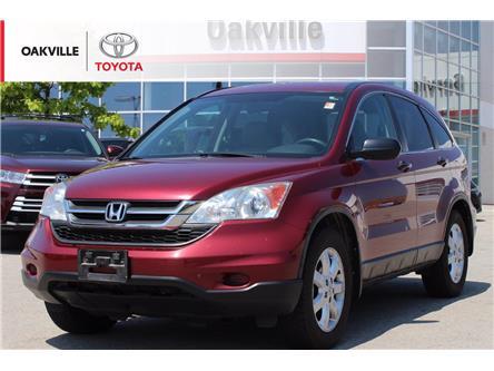 2010 Honda CR-V LX (Stk: 20877A) in Oakville - Image 1 of 10
