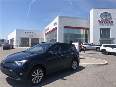 2018 Toyota RAV4 Limited (Stk: M2888) in Ottawa - Image 1 of 22