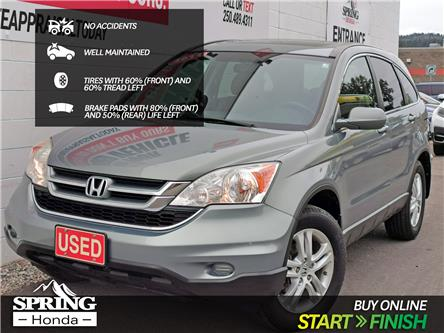 2011 Honda CR-V EX (Stk: B11748A) in North Cranbrook - Image 1 of 17