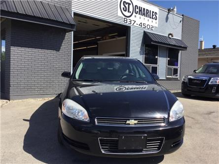 2010 Chevrolet Impala LT (Stk: ) in Winnipeg - Image 1 of 16