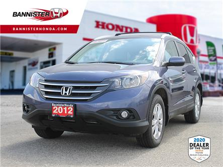 2012 Honda CR-V EX (Stk: L20-019A) in Vernon - Image 1 of 14
