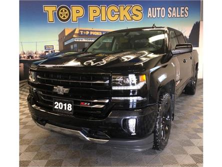2018 Chevrolet Silverado 1500 LTZ (Stk: 220159) in NORTH BAY - Image 1 of 28