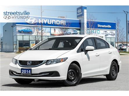 2014 Honda Civic LX (Stk: 20KN051A) in Mississauga - Image 1 of 18