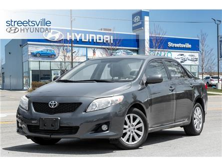2009 Toyota Corolla  (Stk: 20SF038B) in Mississauga - Image 1 of 17
