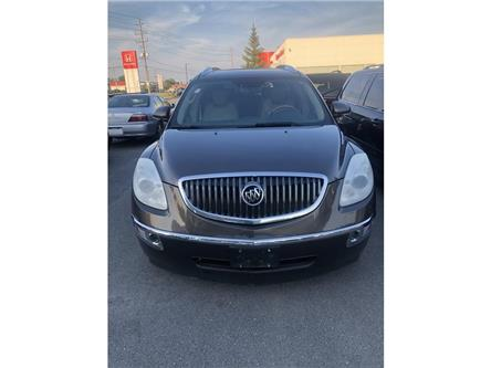 2008 Buick Enclave CXL (Stk: 20301A) in Kingston - Image 1 of 12