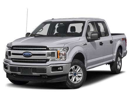 2020 Ford F-150 XLT (Stk: 20F11192) in Vancouver - Image 1 of 9